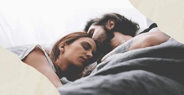 Не стесняйся предложить спать под разными одеялами