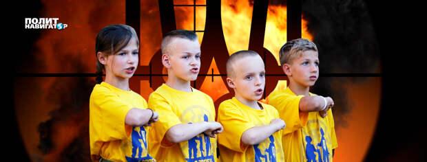 Под Киевом готовят инструкторов, которые будут превращать украинских детей в нацистов