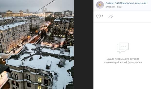 Фото дня: Войковский район с высоты  птичьего полета