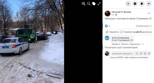 Припаркованные на тротуаре авто отправились со Сторожевой на штрафстоянку