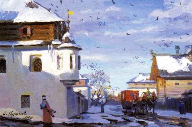 Современный художник Сергей Кириллов
