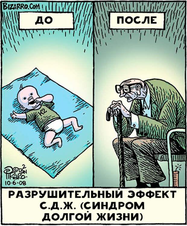 Художник со странным чувством юмора шутит строго по графику: одна карикатура – каждый день. Оцените лучшее