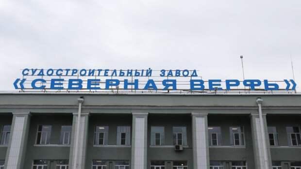 """Стала известна причина мощного пожара на """"Северной верфи"""" в Петербурге"""