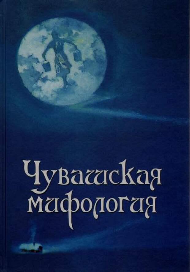 Зависла луна коромыслом...
