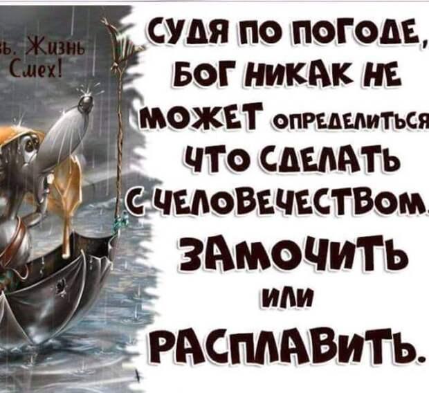 И позвал Батюшка Царь своего сына, дал лук ему, дал стрелу, велел идти...