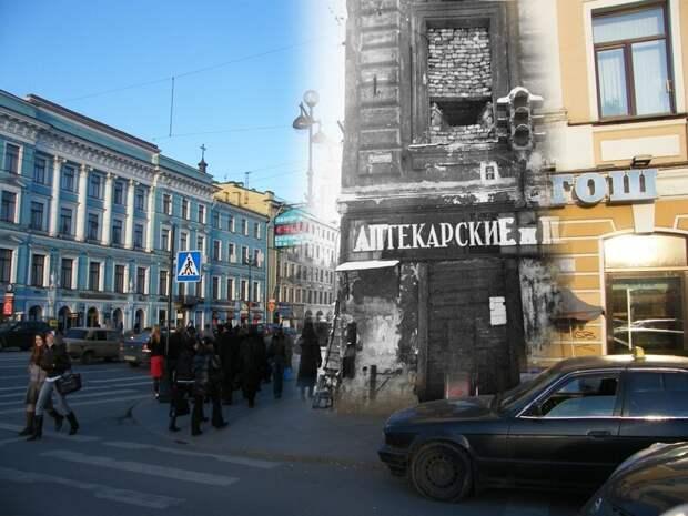 Ленинград 1942-2009 Невский проспект 27 - угол Канала Грибоедова. Пулеметное гнездо блокада, ленинград, победа