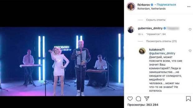 Губерниев спровоцировал скандал необычным комментарием под постом Киркорова