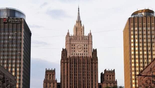 В МИД России прокомментировали решение суда ООН по спору с Украиной