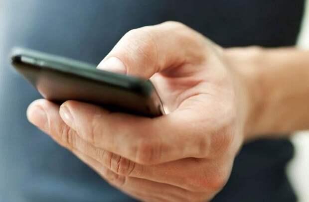 Телефоны тоже засоряются.