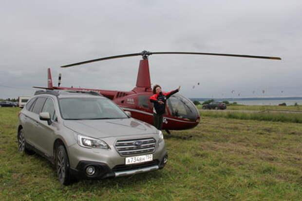 Subaru Outback: тест  в отпуске