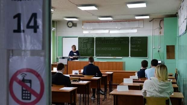 В Самарской области четверо выпускников получили 100 баллов за ЕГЭ по двум предметам