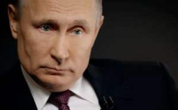 Путин рассказал, кто должен отвечать за порядок в мире