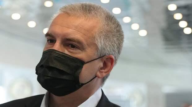 Сергей Аксёнов выступил за цензуру в Интернете: надо «отсекать ненужный контент»