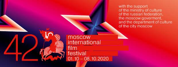 Фестиваль неунывающий: 25 лучших фильмов ММКФ-2020