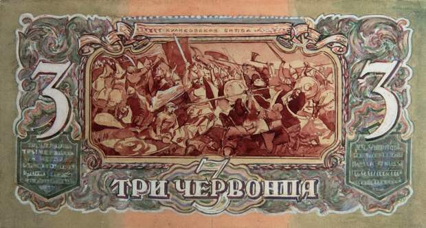 Из истории «военной» продукции Гознака