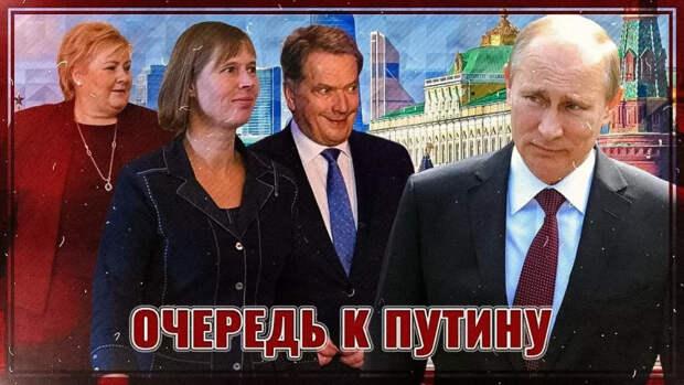 """К Путину """"на поговорить"""" ныне очередь. А что потом?"""