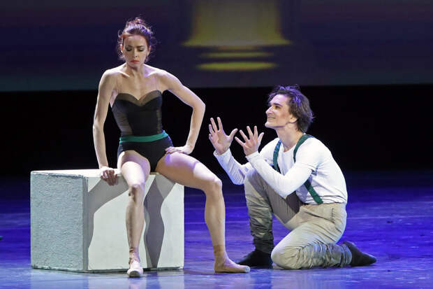 В Воронеже впервые состоялись гастроли Большого театра