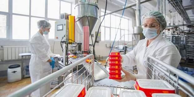 Собянин присвоил статус промкомплекса заводу плавленых сыров «Карат»