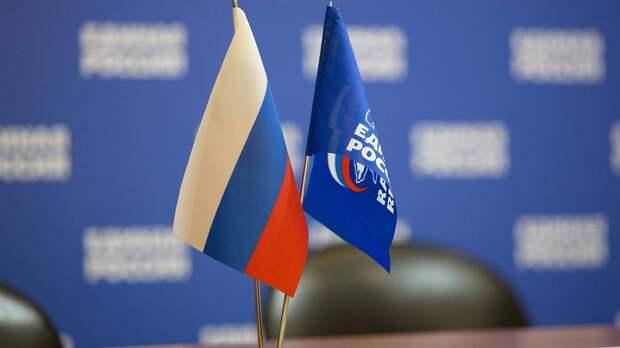 «Единая Россия» победила на довыборах в горсовет Екатеринбурга