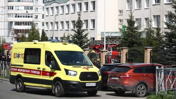 Мама гимназиста из Казани рассказала, что урок физкультуры спас ее сына от расстрела