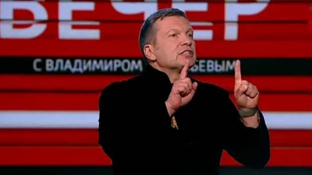Соловьев рассказал о попытках Рашкина повысить рейтинг перед выборами в Госдуму