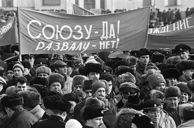 Распад СССР впервые возглавил рейтинг фактов о России ХХ века, за которые стыдно россиянам