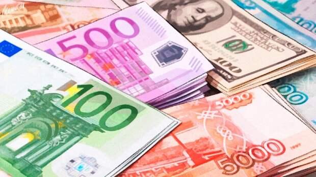 Курс доллара к рублю остался неизменным на старте сессии Мосбиржи