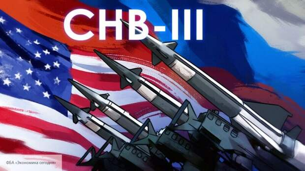 В США предложили отказаться от новой ракеты за 2 трлн долларов