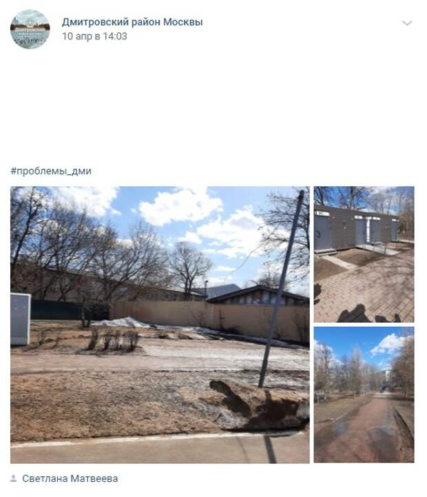 В парке «Ангарские пруды» вернули туалеты на место