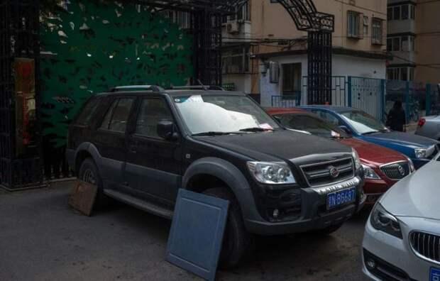 Примерно вот так. /Фото: ya.ru.