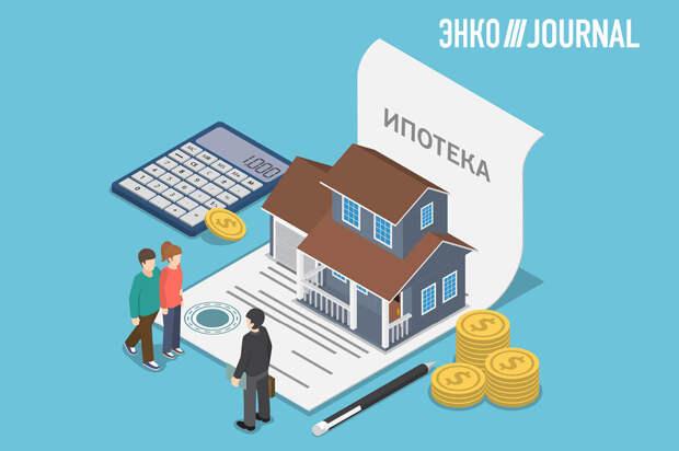 Как взять ипотеку без первоначального взноса