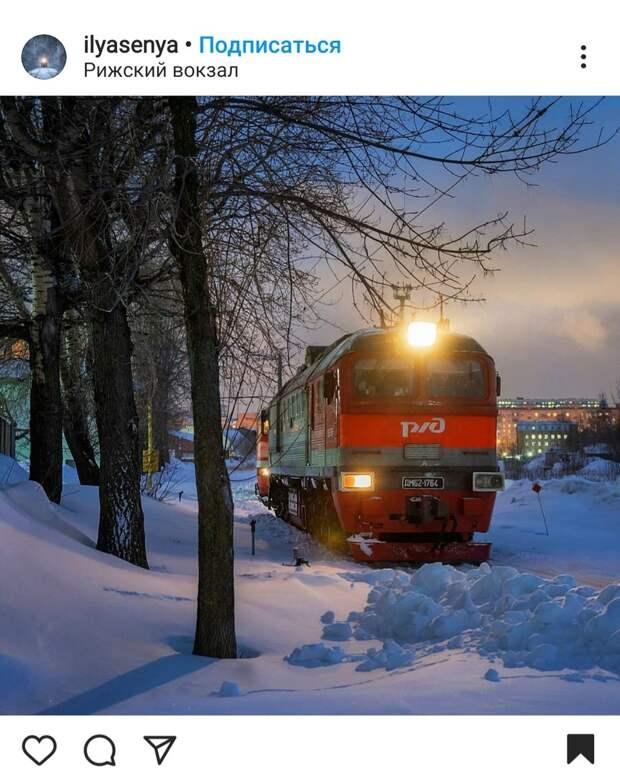 Фото дня: в Марьиной роще тепловоз прошел сквозь снег