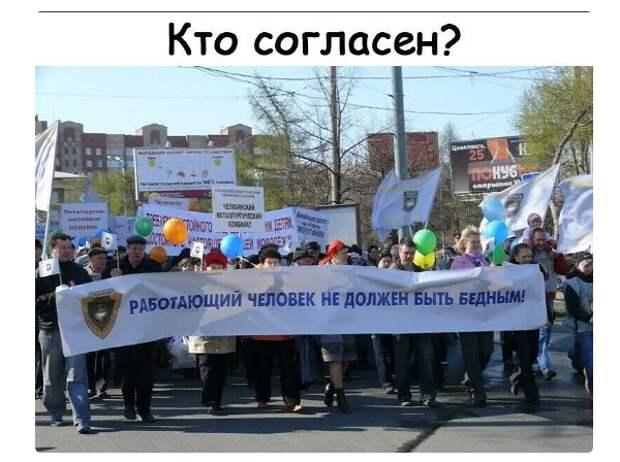 Я не понимаю: почему в России маникюрщица зарабатывает больше учителя