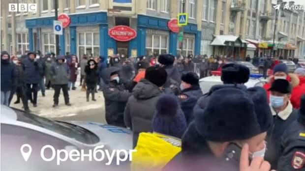 Митинги вОренбуржье показало ВВС