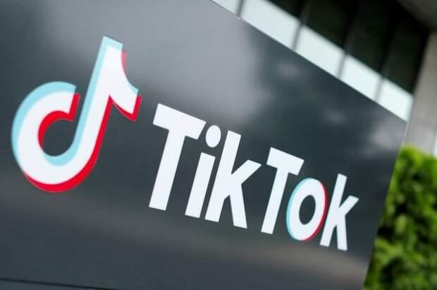 Китайский миллиардер покинет пост директора компании-владельца TikTok