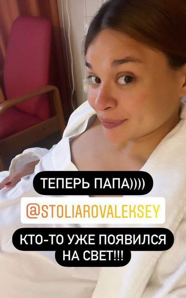 У Сергея Шойгу родилась внучка