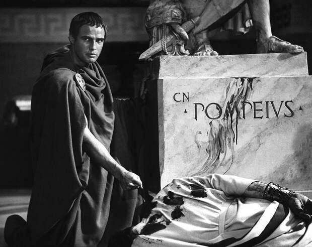 """Кадр из фильма """"Юлий Цезарь"""" MGM/Getty Images"""
