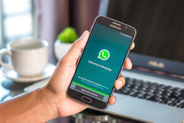 Назван список смартфонов, на которых перестанет работать WhatsApp