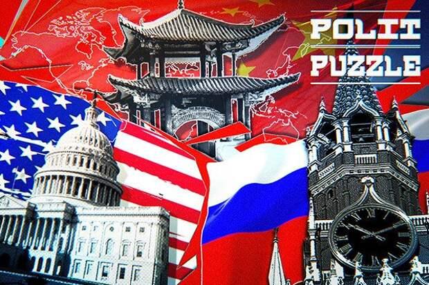 Норвежцы рассказали о связанном с РФ пророчестве, предрекающем США скорую катастрофу