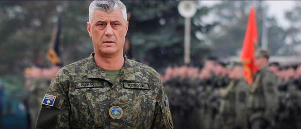 Тачи уверен, что «международные партнеры» Косово гарантируют его неподсудность