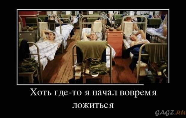 1422997354_demotivatory_03