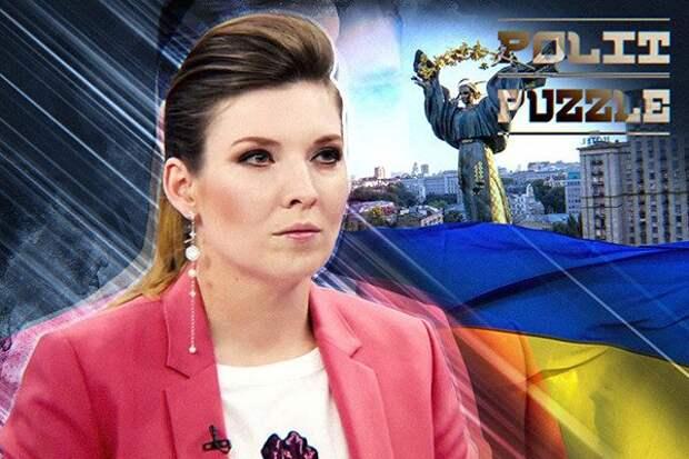 Скабеева прижала к ногтю украинского политолог в Крымском вопросе