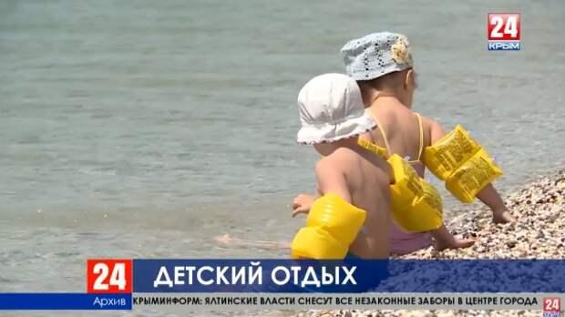 Почти 200 тысяч детей отдохнуло этим летом в Крыму – Аксёнов