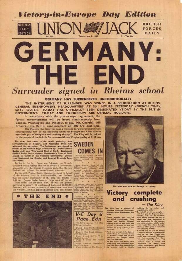 Union Jack: «Германия: конец»