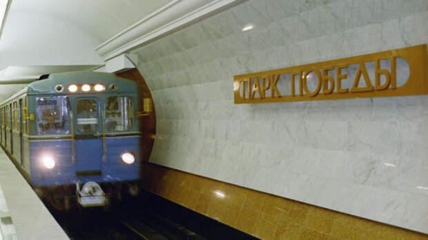 """Поезда временно проезжают станцию """"Парк Победы"""" без остановки"""