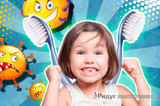 Врач-стоматолог рассказал, как снизить риск кариеса у ребенка на 80%
