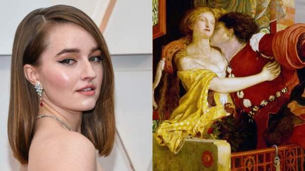 Кейтлин Дивер поможет «Ромео и Джульетте»