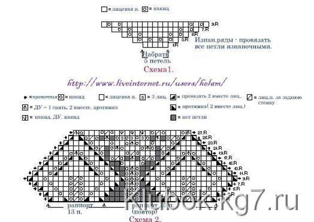 anleitung_235_1_Page_2.png (529x392, 115Kb)