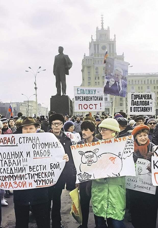 Картинки по запросу Март 1991-го, митинг сторонников Ельцина в Москве - словно копия сегодняшних митингов белоленточной оппозиции.