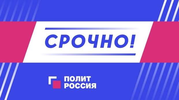 Главой Владивостока назначен Константин Шестаков